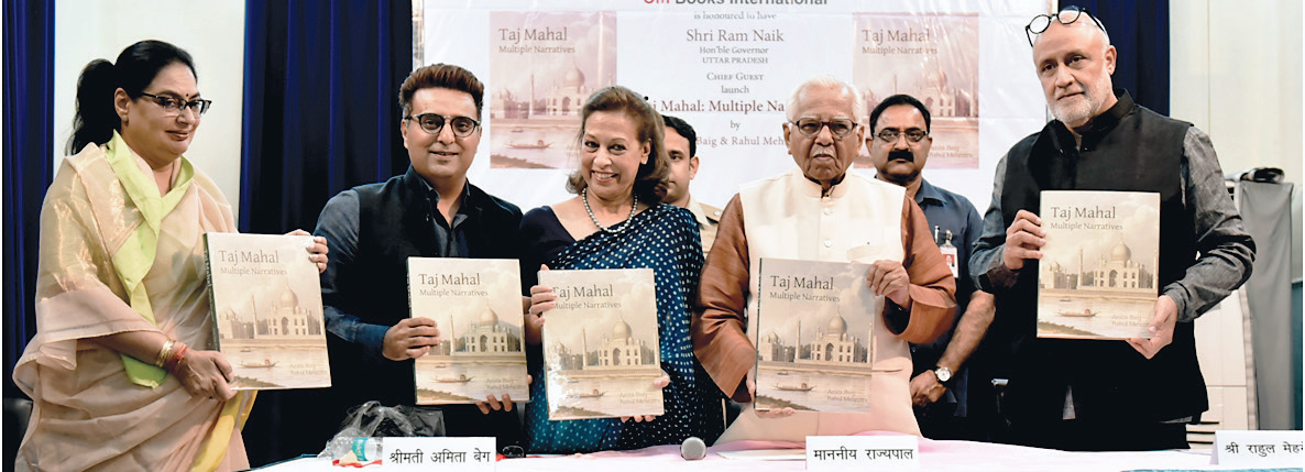 A new book on the Taj Mahal
